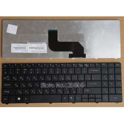 Clavier MSI A6200