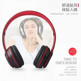 Casque Sans Fil Bluetooth Portable Pliable S480 noir/rouge