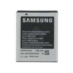 Batterie SAMSUNG GALAXY MINI
