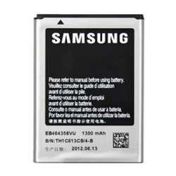 Batterie SAMSUNG GALAXY MINI 2