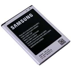 Batterie S4